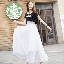 2021新款es生韩款春夏ud新显瘦气质长裙连衣裙套装裙子两件套