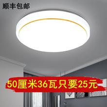 LEDes顶灯圆形现st卧室灯书房阳台灯客厅灯厨卫过道灯具灯饰