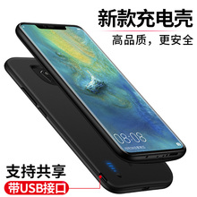 华为meste20背st池20Xmate10pro专用手机壳移动电源