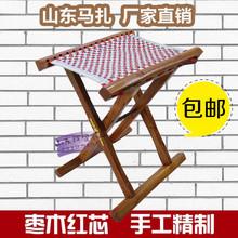 实木枣es马扎山东枣st马扎子包邮钓鱼户外便携折叠(小)马扎凳子