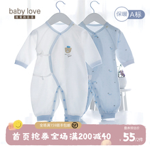 婴儿连et衣春秋冬新et服初生0-3-6月宝宝和尚服纯棉打底哈衣