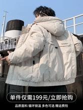 恩施耐克男士et3套202et式韩款潮流短式加厚青少年男式羽绒服