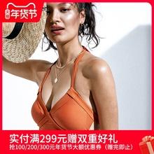 OceetnMystet沙滩两件套性感(小)胸聚拢泳衣女三点式分体泳装