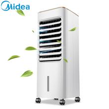 美的(etidea)et扇 AAB10A 快速制冷 三档调节 空调扇