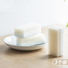 日本百et布洗碗布家et双面加厚不沾油清洁抹布刷碗海绵魔力擦