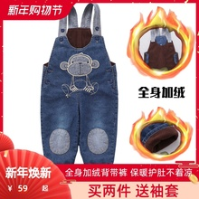 秋冬男et女童长裤1rn宝宝牛仔裤子2保暖3宝宝加绒加厚背带裤