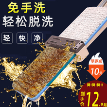免手洗et力拖把懒的rn舍木地板瓷砖一拖净清洁神器拖地神器