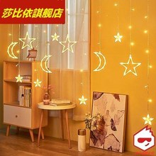 广告窗et汽球屏幕(小)rn灯-结婚树枝灯带户外防水装饰树墙壁