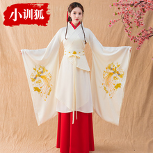 曲裾汉et女正规中国rn大袖双绕传统古装礼仪之邦舞蹈表演服装