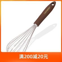 学厨3et4不锈钢手rn鸡蛋搅拌器搅蛋器蛋抽家用烘焙工具