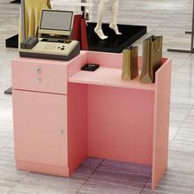 简约(小)et装店收银台rn台放电脑桌超市转角包邮收