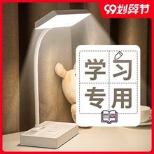 台灯护et书桌宿舍学fn写作业学习专用可充电插电充插两用台风
