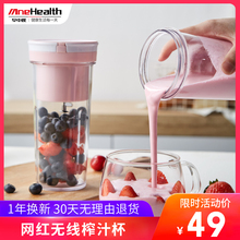 早中晚et用便携式(小)us充电迷你炸果汁机学生电动榨汁杯