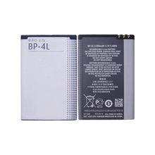 E72i诺基亚BP-4L电池E63电板et16品N9io2 E72原装E71 E
