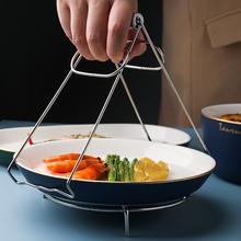 舍里 et04不锈钢io蒸架蒸笼架防滑取盘夹取碗夹厨房家用(小)工具