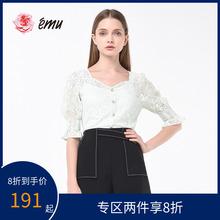 emuet依妙雪纺衬ng020年夏季新式浅绿蕾丝喇叭袖性感短袖上衣女