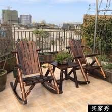 阳台桌et户外休闲靠ca逍遥椅庭院防腐木桌椅组合