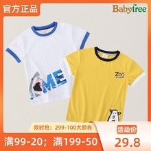 比比树et装男童短袖ih021夏装新式中大童宝宝t(小)学生夏季体恤衫