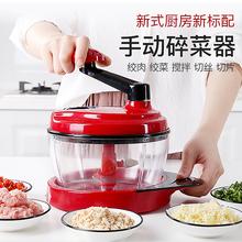 手动绞et机家用手摇yo绞馅机搅拌机饺子馅神器碎菜辅食料理机