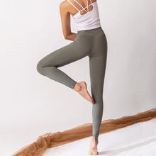 L ReuCNAVAas女显瘦高腰跑步速干健身裸感九分弹力紧身