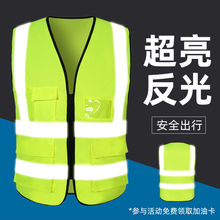 [euras]反光背心安全马甲环卫工人