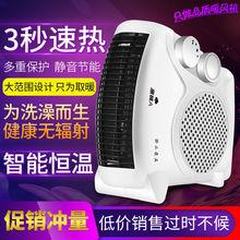 暖风机eu你(小)型家用as暖电暖器防烫暖器空调冷暖两用风扇