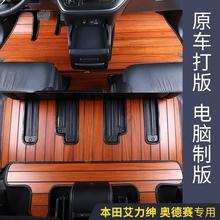理想OeuE专用木制as one全包围实木地板汽车脚垫 内饰改装配件