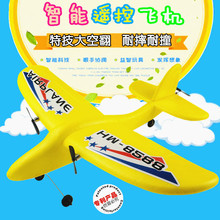 遥控飞eu滑翔机固定as航模无的机科教模型彩灯飞行器宝宝玩具