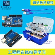 For-Arduino/UNO-R3控制eu17发主板as器模块编程学习板套件