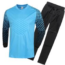 防撞长袖足球守eu4员服装门as短裤护臀护胸防护套装运动保护
