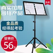hadeuo哈杜 谱gt乐器通用式吉他(小)提琴古筝琴谱台便携