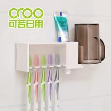 日式粘ev式牙刷架牙in拆卸牙刷收纳架漱口杯架贴壁收纳