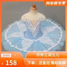 宝宝芭ev舞裙(小)天鹅du舞蹈服蓬蓬纱TUTU裙女幼儿舞台表演服装