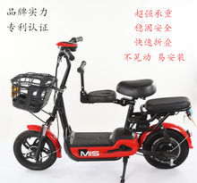 通用电ev踏板电瓶自du宝(小)孩折叠前置安全高品质宝宝座椅坐垫