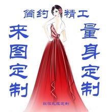 来图定ev定做�造简du伴娘服晚礼服新娘敬酒服礼服裙简单精工