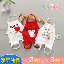 买二送ev婴儿纯棉肚du宝宝护肚围男连腿3月薄式(小)孩兜兜连腿