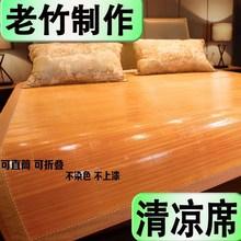 竹席凉ev1.8m床du米直筒1.2m床学生宿舍90席子1.4不折叠1.3/2.