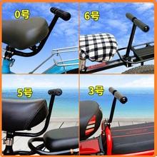 专利式ev自行车宝宝du手 电动车后置座椅把手山地车后坐椅手扶