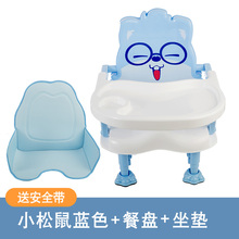 宝宝餐ev便携式bbdu餐椅可折叠婴儿吃饭椅子家用餐桌学座椅
