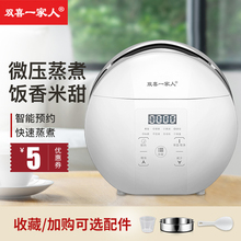迷你多ev能(小)型1.ch能电饭煲家用预约煮饭1-2-3的4全自动电饭锅