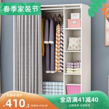 衣柜简ev现代经济型ou布帘门实木板式柜子宝宝木质宿舍衣橱