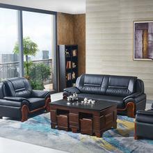 办公室ev发茶几组合sk约现代商务会客区接待室真皮沙发三的位