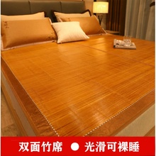 凉席1ev8米席子1sk的家用折叠1.5m单的学生宿舍1.2米
