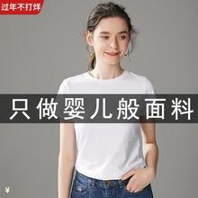 白色tev女短袖纯棉er纯白净款新式体恤V内搭夏修身纯色打底衫