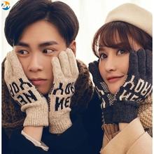 青年情ev韩手套修情er加款学生恋的冬季加厚式手一对绒冬天女