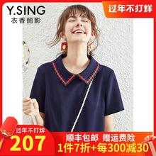ysing衣香丽影2020夏装新式女装ev16娃领折er瘦a字连衣裙女