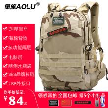 奥旅双ew背包男休闲zi包男书包迷彩背包大容量旅行包