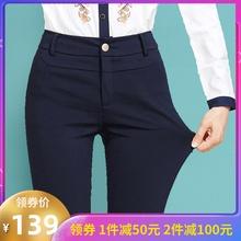 雅思诚ex裤202095(小)脚铅笔裤女黑色西裤显瘦百搭裤子夏季薄式