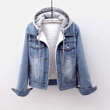 牛仔棉ex女短式冬装lu瘦加绒加厚外套可拆连帽保暖羊羔绒棉服