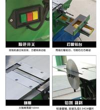工台刨ex用机床压刨lu一多功能锯刨电锯家用木工刨(小)型机械木